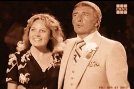 Richard dawson and Gretchen johnson wedding Marriage Ceremony